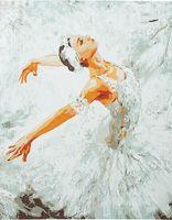 "Картина по номерам ""Белый лебедь"" (400х500 мм)"