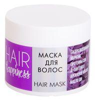 "Маска для волос ""Hair Happiness"" (300 г)"