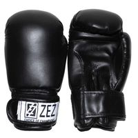 Перчатки боксёрские (8 унций; арт. 8-OZ-X)