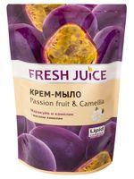 "Жидкое мыло ""Fresh Juice. Маракуйя и камелия"" (460 мл)"
