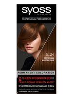 """Крем-краска для волос """"Syoss"""" тон: 5-24, морозный каштановый"""