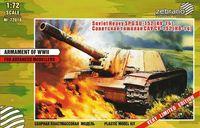 Тяжелая САУ СУ-152 (масштаб: 1/72)