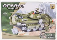 "Конструктор ""Армия. Спецотряд"" (550 деталей)"