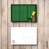 """Открытка """"Симпсоны. Барт Симпсон"""" (арт. 602)"""