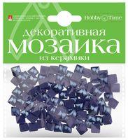 Мозаика декоративная из керамики №30 (8х8 мм; 100 шт.; фиолетовый)