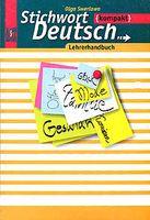 Ключевое слово - немецкий язык. Компакт. 10-11 классы. Книга для учителя