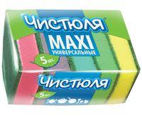 "Губка для мытья посуды ""Чистюля. Maxi"" (5 шт.; 96х64х27 мм)"