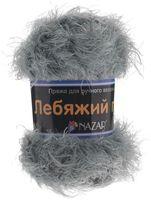 NAZAR. Лебяжий пух №2765 (100 г; 170 м)