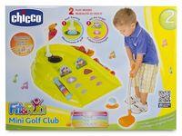 """Игровой набор """"Гольф. Fit&Fun"""" (арт. 00008225000000)"""