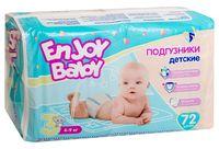 """Подгузники """"Enjoy Baby Midi"""" (4-9 кг; 72 шт.)"""