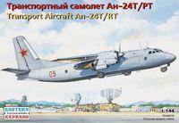 Транспортный самолет Ан-24Т/РТ (масштаб: 1/144)