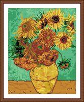 """Алмазная вышивка-мозаика """"Ван Гог. Подсолнухи"""""""