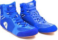 Обувь для бокса PS006 (р.36; синяя)