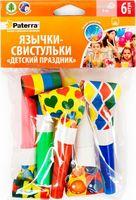 """Набор язычков """"Детский праздник"""" (6 шт.)"""