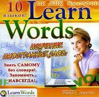 Изучение иностранных слов: Learn Words