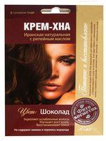 """Оттеночная крем-хна для волос """"Питание и восстановление"""" (тон: шоколад; 50 мл)"""