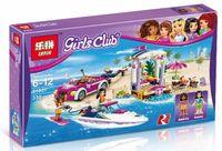 "Конструктор Girls Club ""Скоростной катер Андреа"""