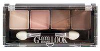 """Тени для век """"Glam Look"""" (тон: 1)"""