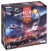 War Thunder: Осада. Wunderwaffe (дополнение)