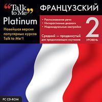Talk to Me Platinum. Французский язык. Уровень 2