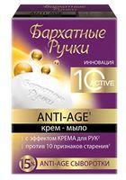 """Мыло """"Anti-age"""" (75 г)"""