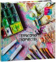 """Блокнот для художественных идей """"Акварель"""" (255x255 мм)"""