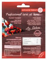 "Крем-пилинг и маска для лица ""Professional Care At Home. Anti-Acne"" (12 г)"