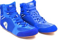 Обувь для бокса PS006 (р.43; синяя)