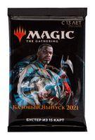 """Бустер """"Magic the Gathering. Базовый выпуск 2021"""" (15 карт)"""