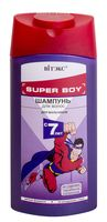 """Шампунь для волос """"Super boy"""" (275 мл)"""