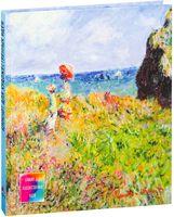 """Блокнот для художественных идей """"Моне. Прогулка по скалам Пурвиля"""" (255x255 мм)"""
