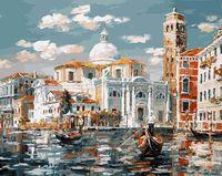 """Картина по номерам """"Венеция. Церковь Сан Джеремия"""" (400х500 мм)"""