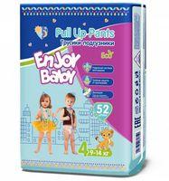 """Подгузники-трусики """"Enjoy Baby"""" (9-14 кг; 52 шт.)"""
