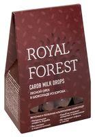 """Драже """"Royal Forest. Фундук в шоколаде из кэроба"""" (75 г)"""
