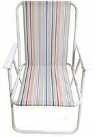 Кресло туристическое (арт. 1215)