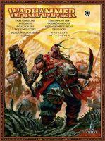 """Набор миниатюр """"Warhammer FB. Ogre Kingdoms Battalion"""" (95-10)"""