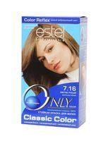 """Краска для волос """"Estel Only Color"""" (тон: 7.16, светло-русый)"""
