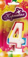 """Свеча для торта """"Цифра 4"""""""