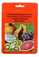 """Тканевая маска для лица """"Омолаживающая. С коллагеном и тропическими фруктами"""" (19 мл)"""