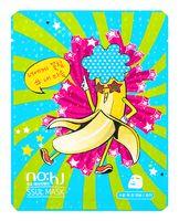 """Тканевая маска для лица """"Banana Ssul. С экстрактом банана и огурца"""" (25 г)"""