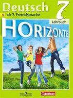 Deutsch 7: Lehrbuch