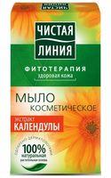 """Мыло косметическое """"Экстракт календулы"""" (80 г)"""