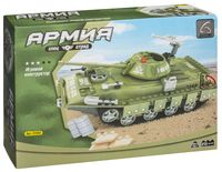 "Конструктор ""Армия. Танк"" (213 деталей)"