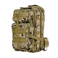 Рюкзак П030-4 (28 л; multipat)