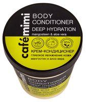"""Крем-кондиционер для тела """"Глубокое увлажнение кожи"""" (220 мл)"""