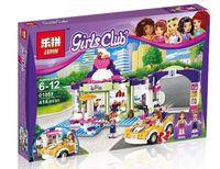 """Конструктор Girls Club """"Магазин замороженных йогуртов"""""""
