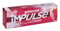 """Жевательная резинка """"Impulse. Клубника"""" (14 г)"""