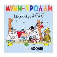 """Календарь настенный перекидной на 2020 год """"Муми-тролли"""" (17х17 см)"""