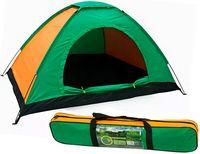 """Палатка """"FRT101"""""""