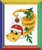 """Вышивка крестом """"Новогодний змей"""""""
